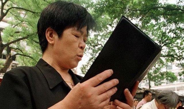 1716855104-biblia-china